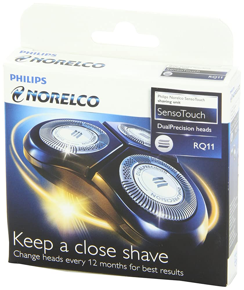 image regarding Philips Norelco Printable Coupon known as Philips norelco sensotouch 2d discount codes / Metrorock everett specials