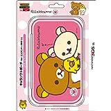 Character Soft Pouch for Nintendo 3DS LL Rilakkuma I Love Rilakkuma