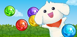 Bubble Puppy Shooter by Nigital