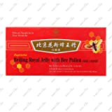 Beijing Royal Jelly with Bee Pollen Oral Liquid 10ml x 30 Bottles (Non-Alcoholic)