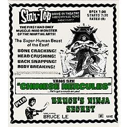 Chinese Hercules + Bruce's Ninja Secret (Drive-in Double Feature #8) [Blu-ray]