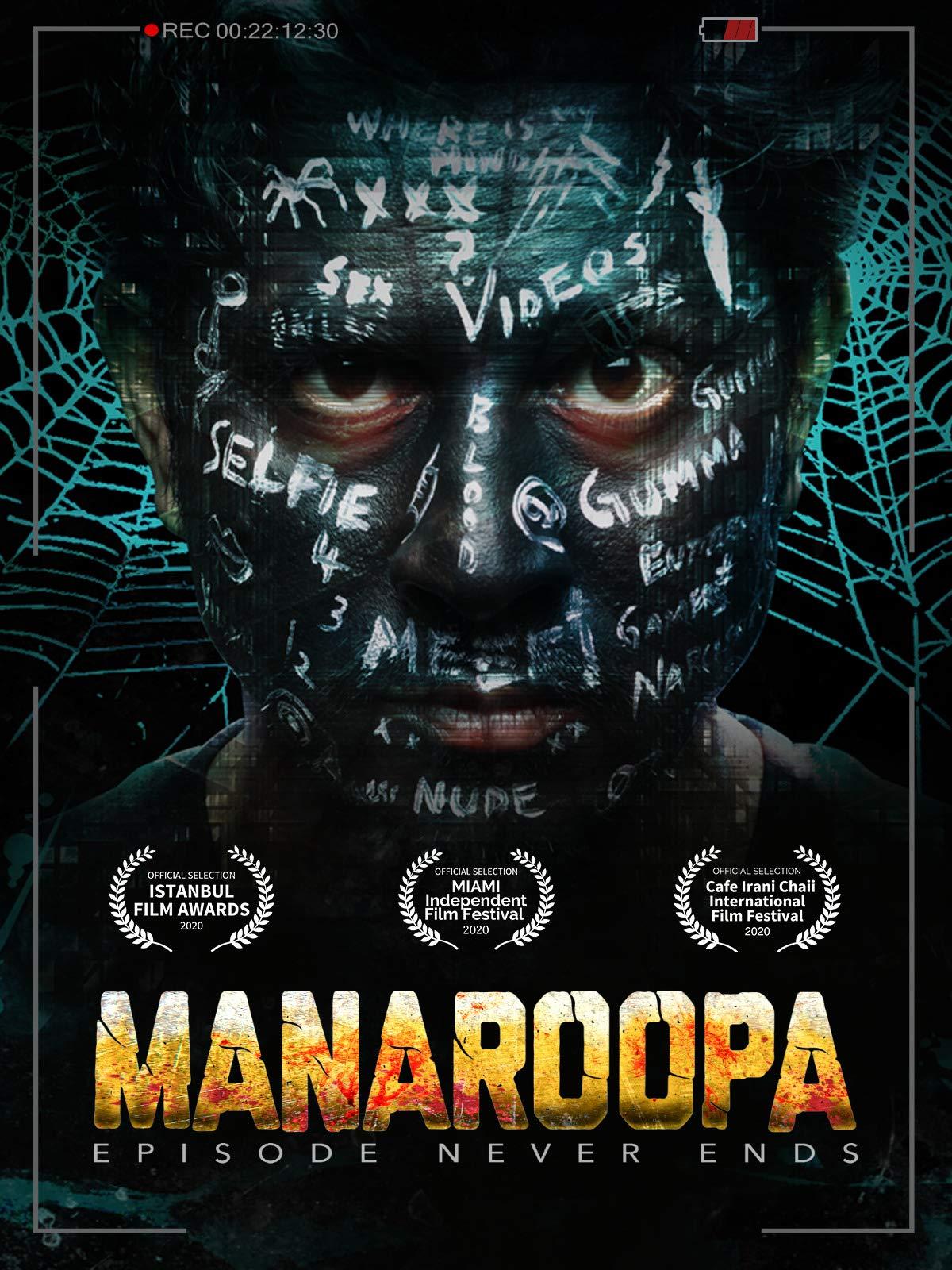 Manaroopa