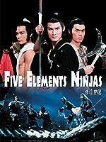 Five Elements Ninjas [HD]