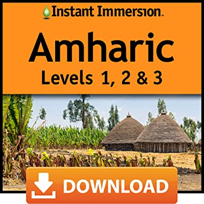 Instant Immersion Amharic Levels 1, 2 & 3 [Online Code]