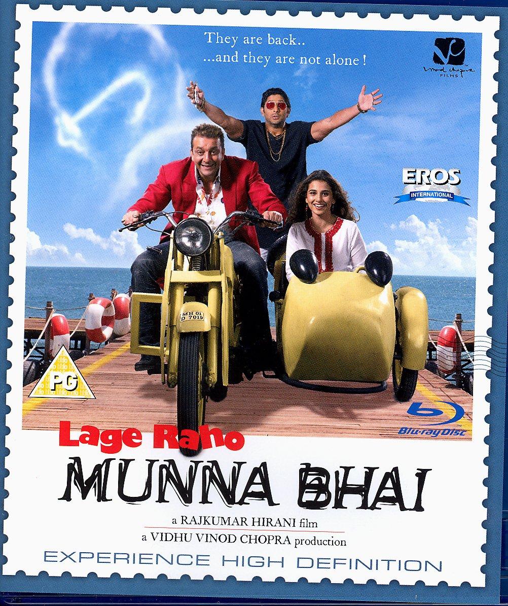 lage raho munna bhai -#main