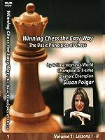 The Basic Principles Of Chess Vol.1 Susan Polgar