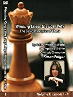 The Basic Principles Of Chess Vol.1 Susan Polgar