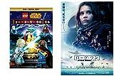 【早期購入特典あり】LEGO スター・ウォーズ/ニュー・ヨーダ・クロニクル(『ローグ・ワン/スター・ウォーズ・ストーリー』 劇場B2ポスター付) [DVD]