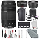 Canon EF 75-300mm f/4-5.6 III Lens, USA Warranty along with Telephoto & wide angle lens, 58mm Filters, Fibertique cleaning cloth along Deluxe cleaning Accessory Bundle  (Color: Black)