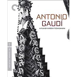 Antonio Gaudí (The Criterion Collection) [Blu-ray]