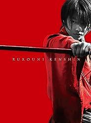 るろうに剣心 京都大火編 豪華版(本編Blu-ray+特典DVD) (初回生産限定仕様) [Blu-ray]