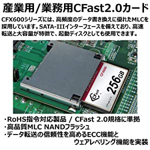 256GB, CFast2.0, SATA3, MLC
