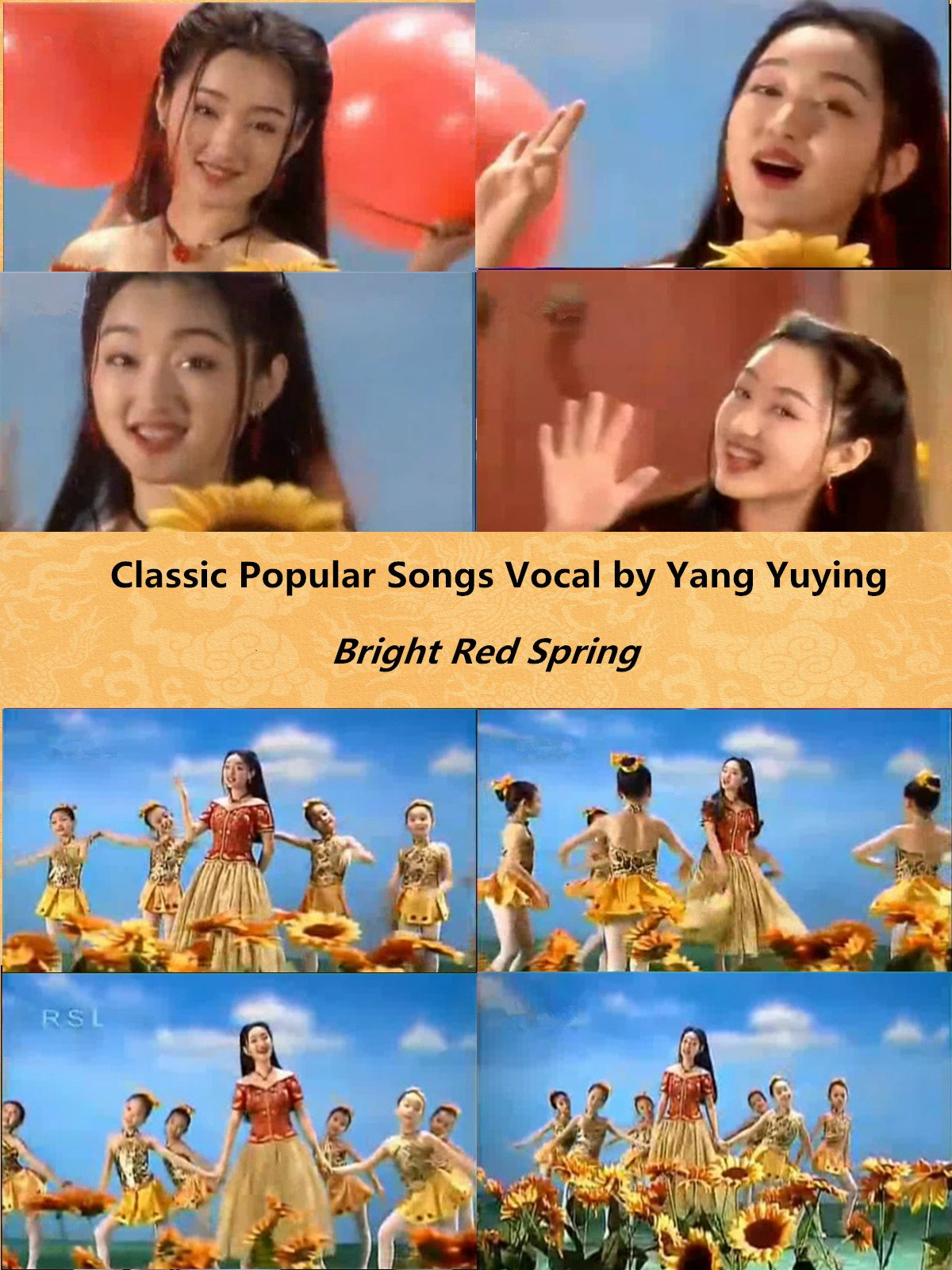 Clip: Bright Red Spring