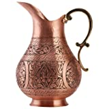 DEMMEX The Pitcher, 1mm Solid Copper Handmade Engraved Copper Pitcher Vessel Ayurveda Jug for Drinking Water, Moscow Mule, Cocktail (Matte-Engraved) (Color: Matte-Engraved)