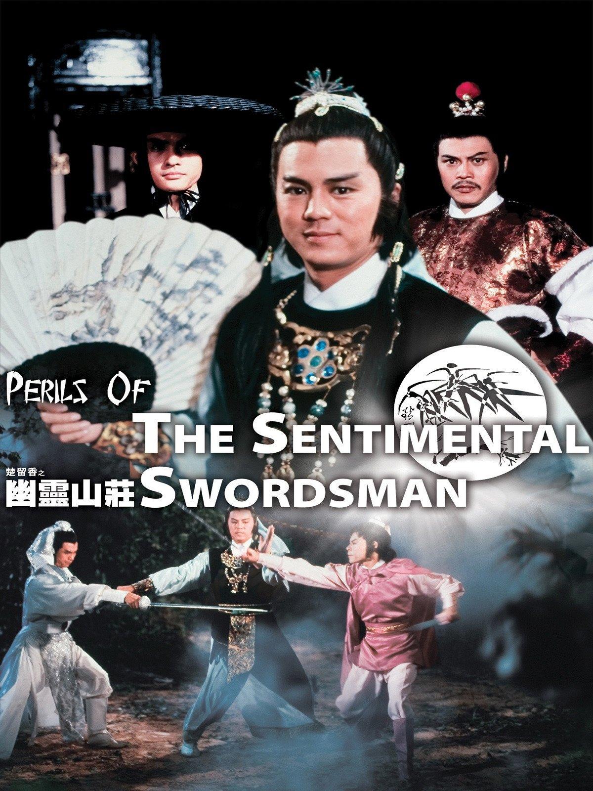 Perils of The Sentimental Swordsman on Amazon Prime Video UK