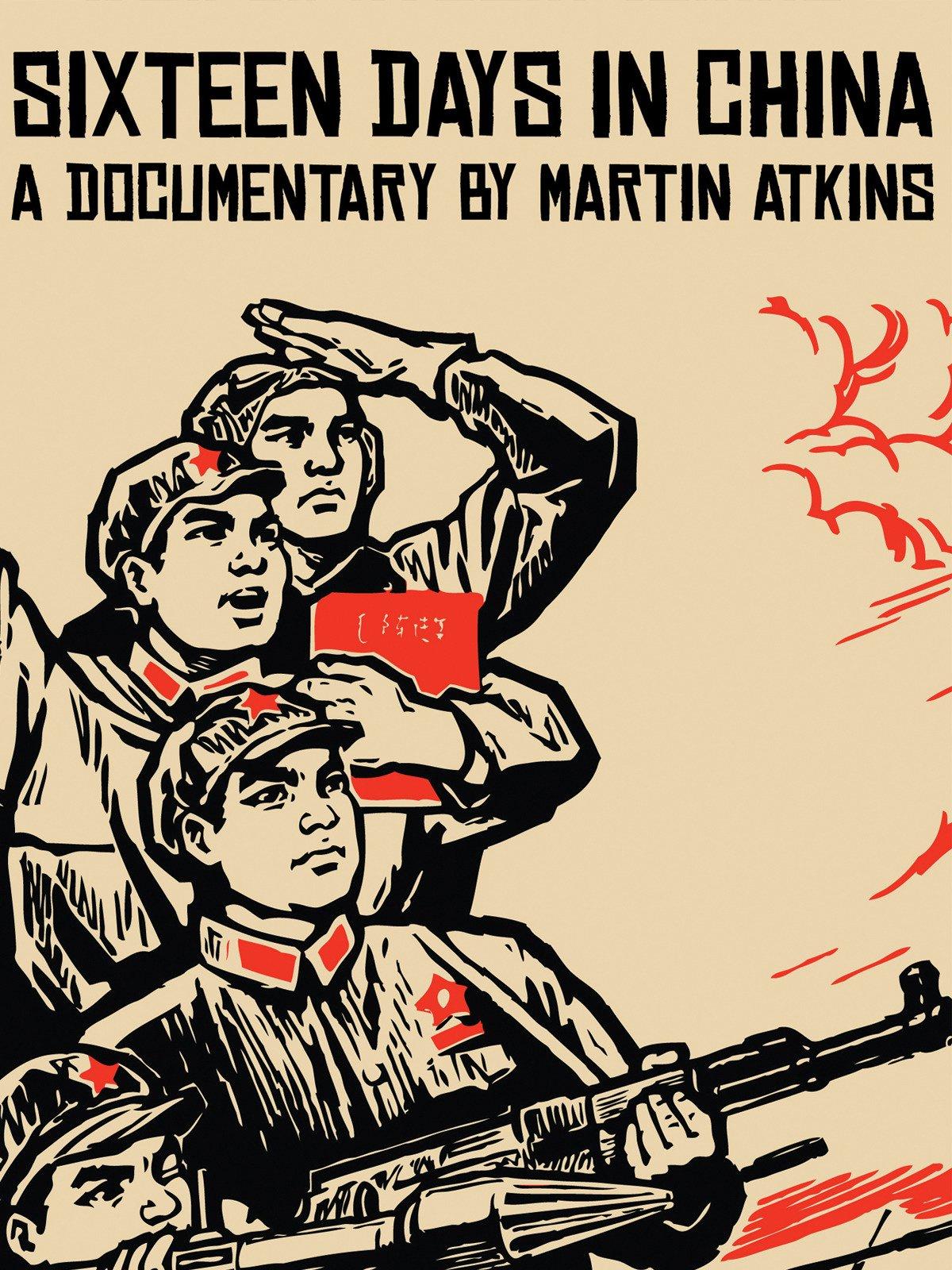 Atkins, Martin