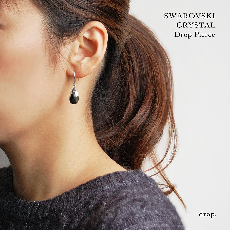 drop.大粒 スワロフスキー ピアス(クリスタルライトクローム)
