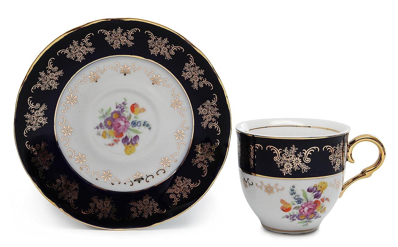 Royal Porcelain 17pc Flower-Patterned Dark Blue Tea Set, 24K Gold-Plated Original Cobalt Tableware, Service for 6 2