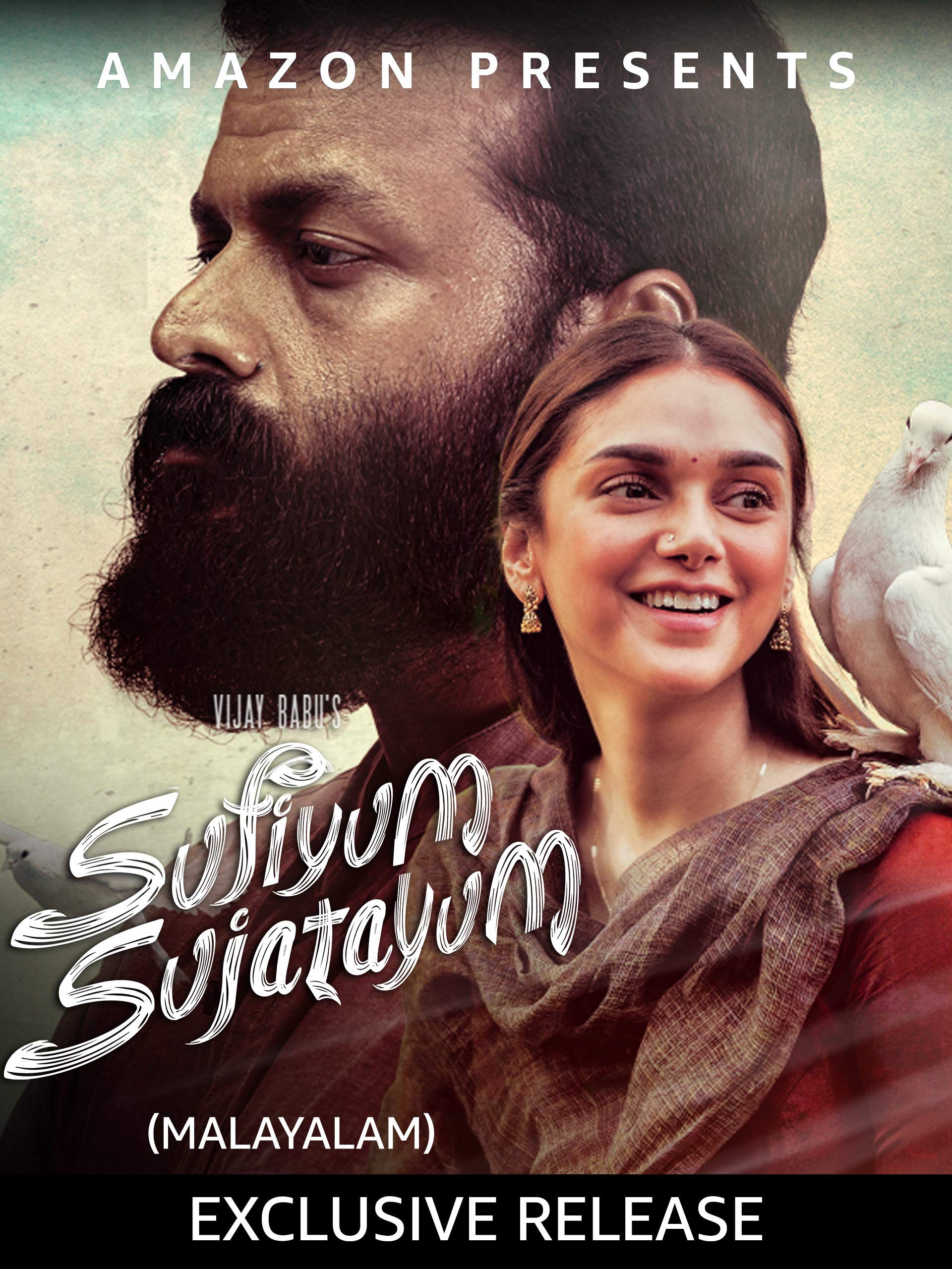 Sufiyum Sujathayum on Amazon Prime Video UK