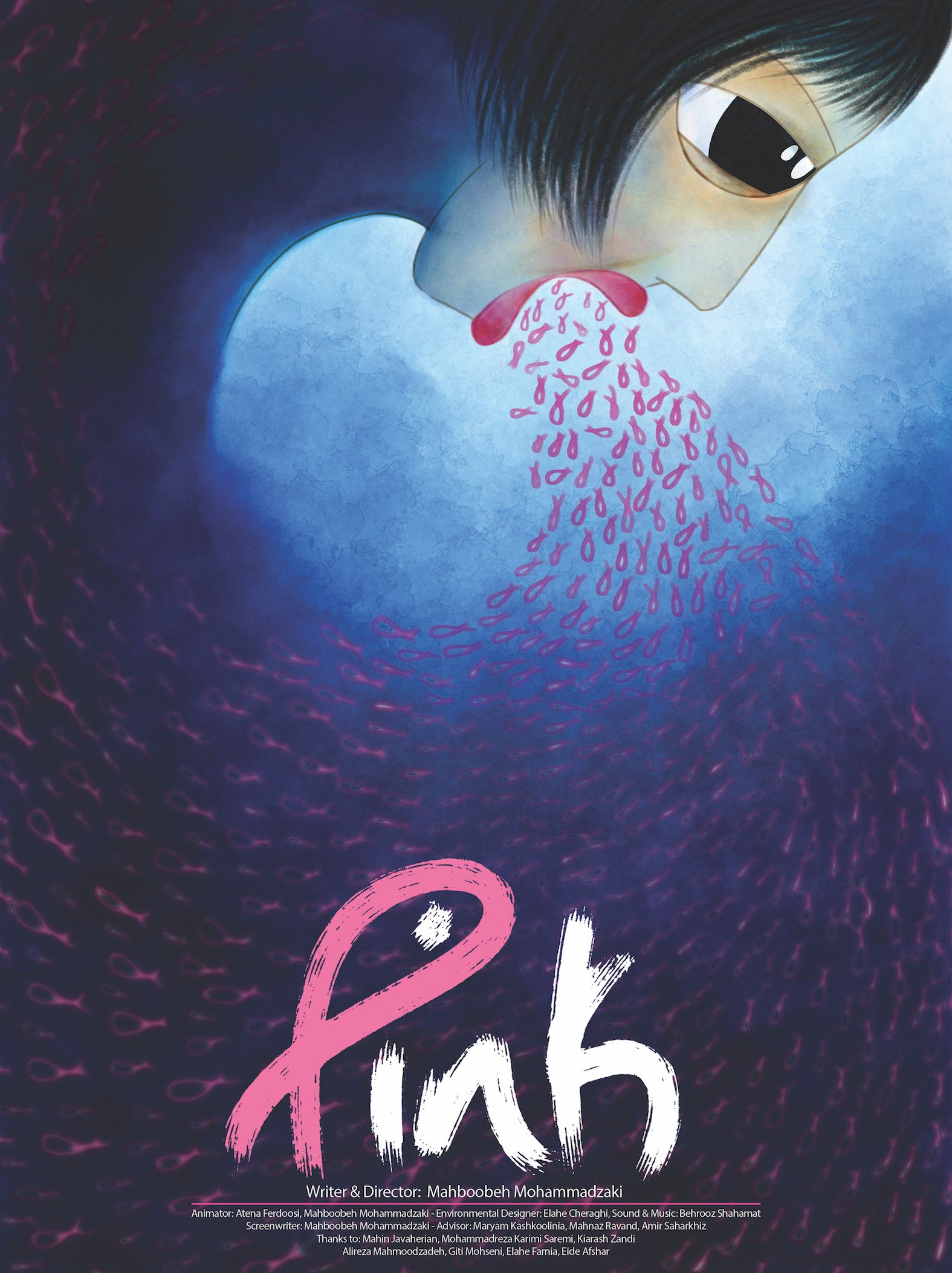 Pink on Amazon Prime Instant Video UK