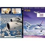 Airutopia:Thai Airbus A380 Cockpit DVD-The Magic of flight