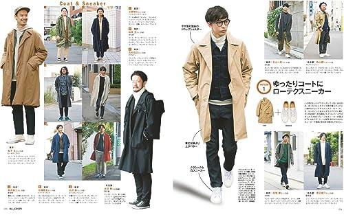 Men's JOKER 1月号