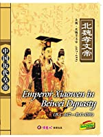Emperor Xiaowen in Beiwei Dynasty(English Subtitled)