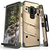 Zizo Bolt Series Galaxy S9 Plus Case - Full Curved Glass Screen Protector with Holster and 12ft Military Grade Drop Tested (Desert Tan & Camo Green)