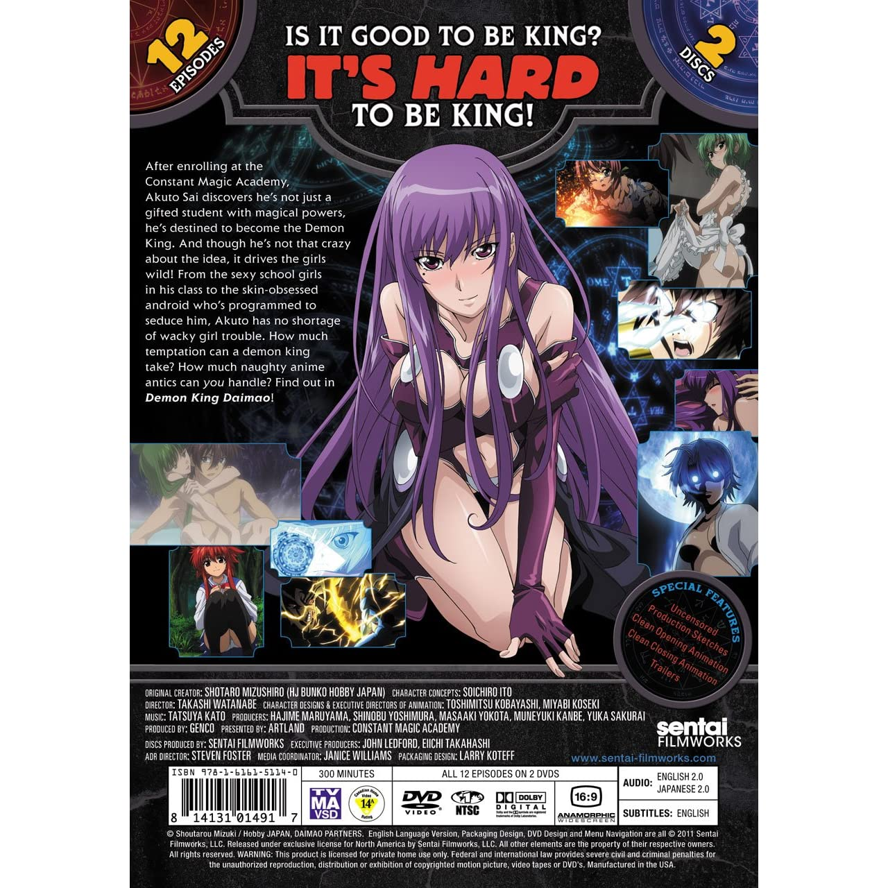 Demon king daimao hentia video xxx clips