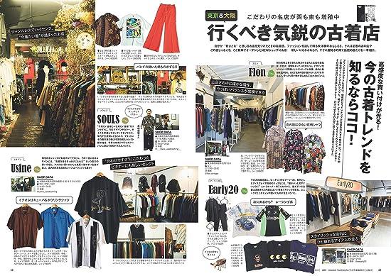 FINEBOYS(ファインボーイズ) 2020年 08 月号 [僕らが知りたい古着の、ぜんぶ。/ジェシー] (日本語) 雑誌