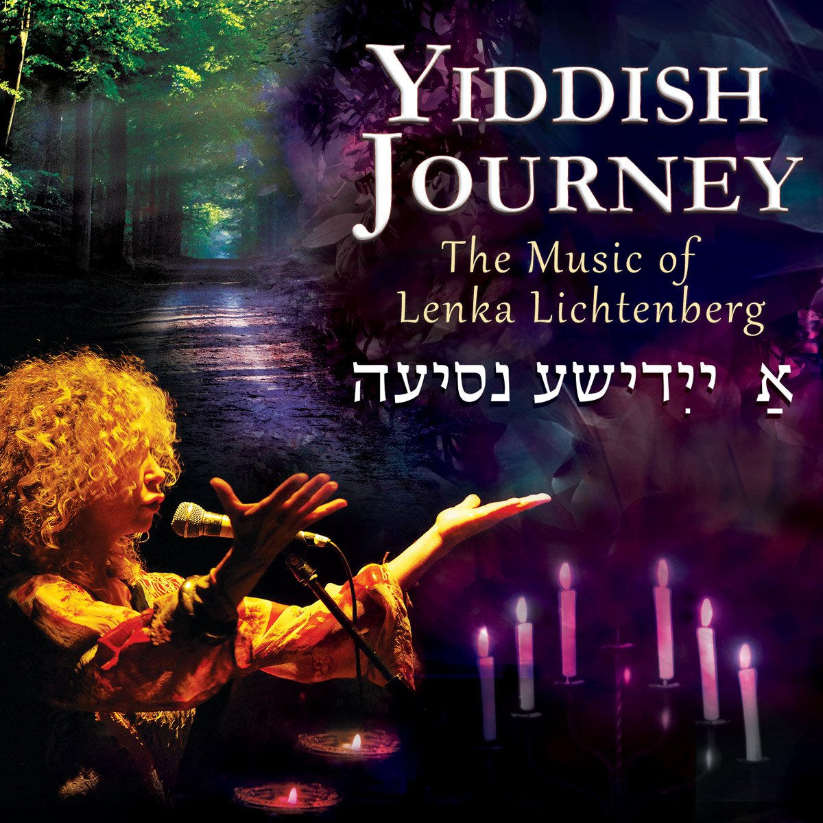 Yiddish Journey