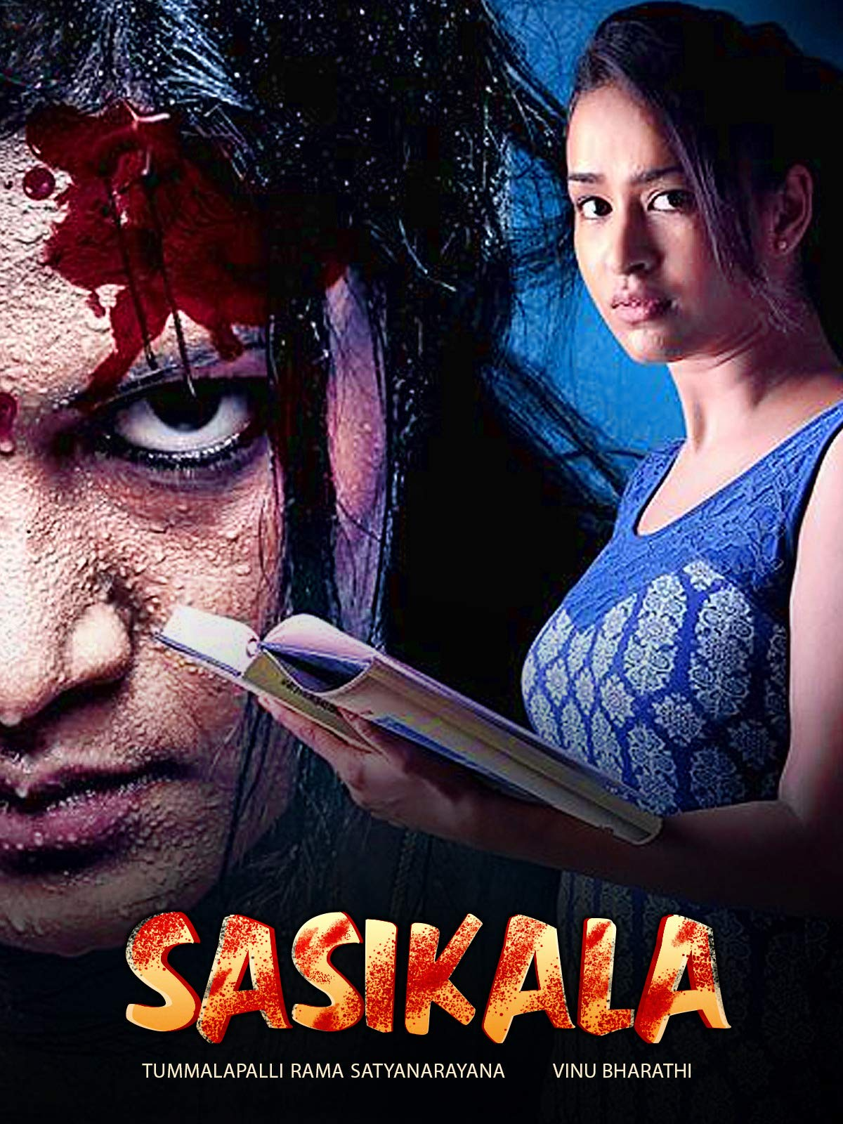 Sasikala