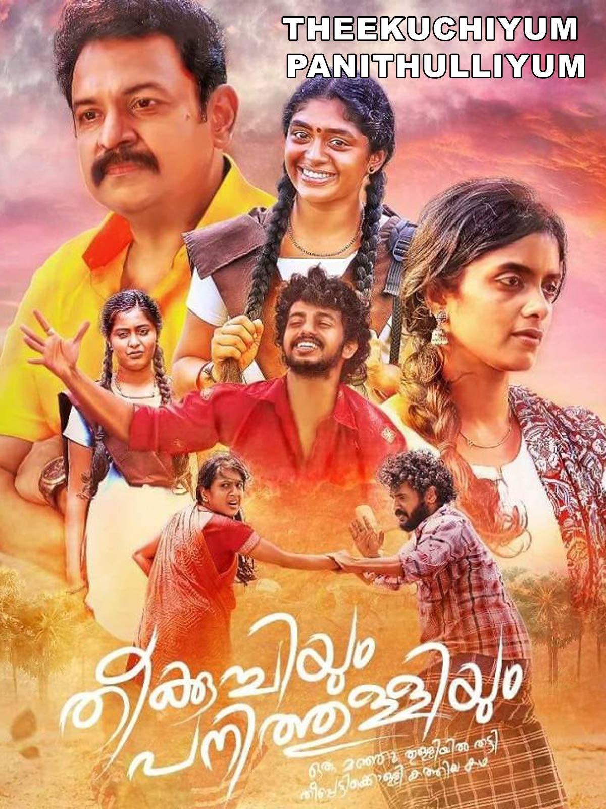 Theekuchiyum Panithulliyum on Amazon Prime Video UK