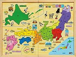 日本一小さい県はどこ?