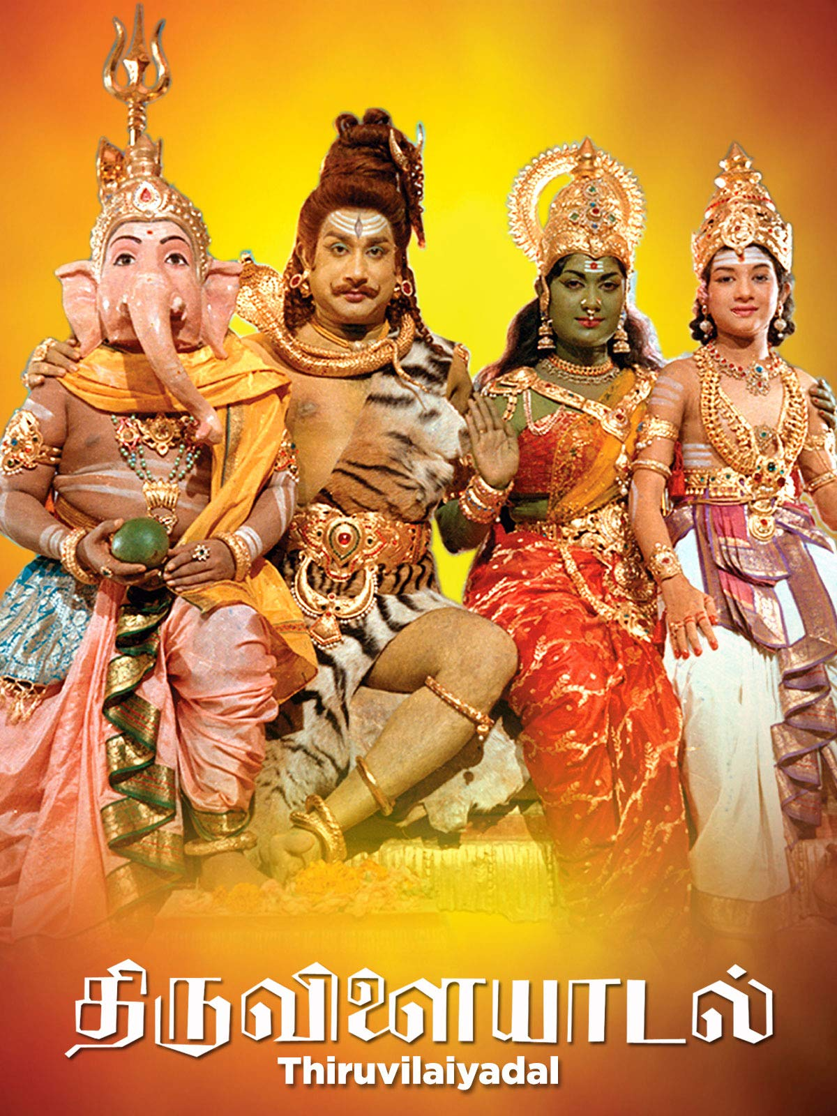 Thiruvilayadal on Amazon Prime Video UK