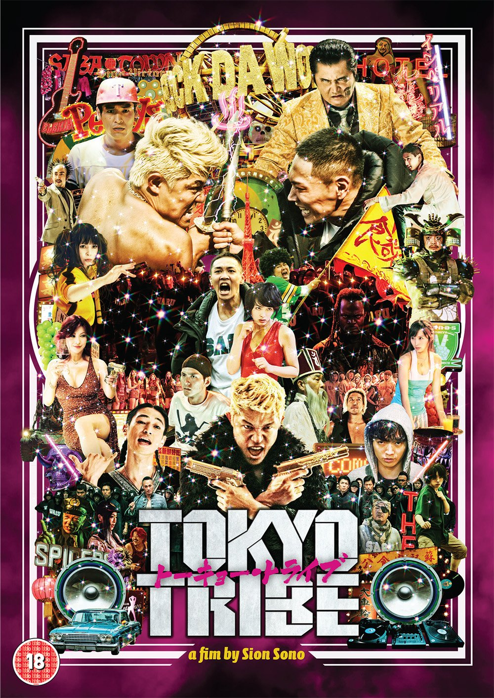 Tokyo Tribe arrives on DVD and Blu Ray