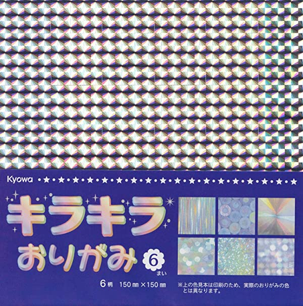 Sparkling and Shining Origami Paper, 6 inches Square, for Kids & Adults, Arts and Crafts Projects, Premium Quality, Made in Japan (Color: 09.Sparkle 6sheets)