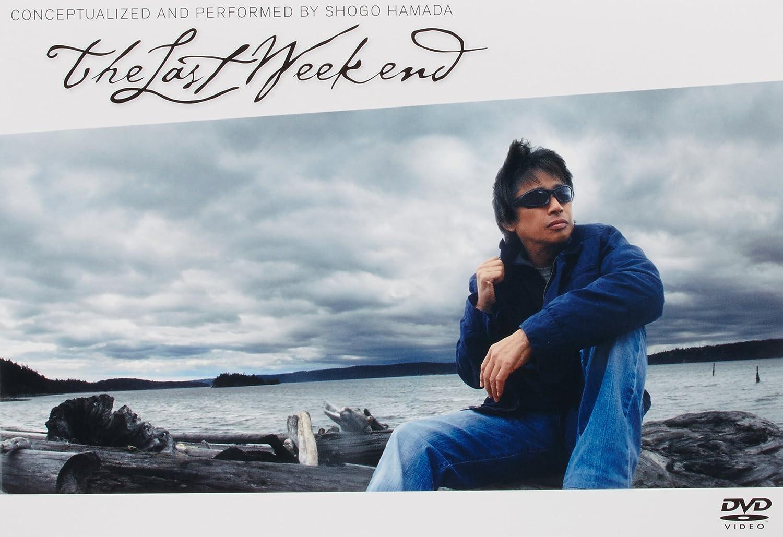 浜田省吾『僕と彼女と週末に(DVD)』(2010年)
