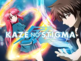 Kaze No Stigma Season 1