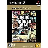Grand Theft Auto: San Andreas (Rockstar Classics) [Japan Import]