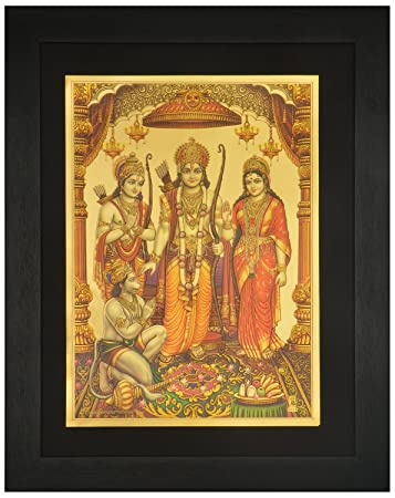 lord ram photo frame 33 cm x 42 cm x 15 cm wall