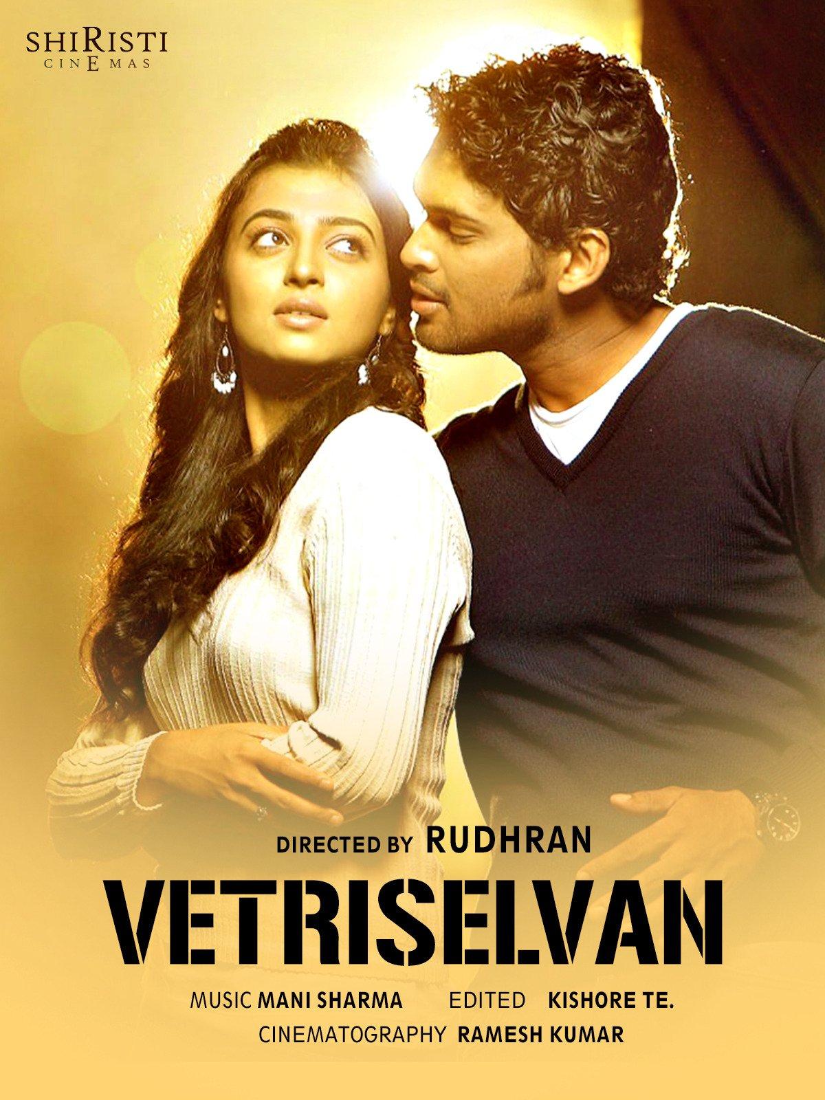 Vetri Selvan on Amazon Prime Instant Video UK