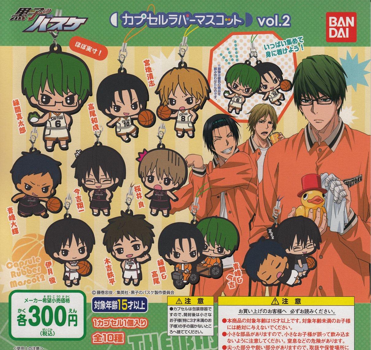 Kuroko no Basket Kuroko's Basketball Rubber Strap Vol.2 Imayoshi Shouichi by Bandai günstig kaufen