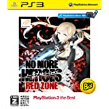 No More Heroes: Red Zone Edition (PlayStation 3 the Best) (Japanese Import)