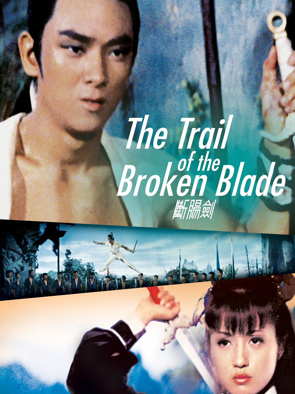 The Trail Of The Broken Blade