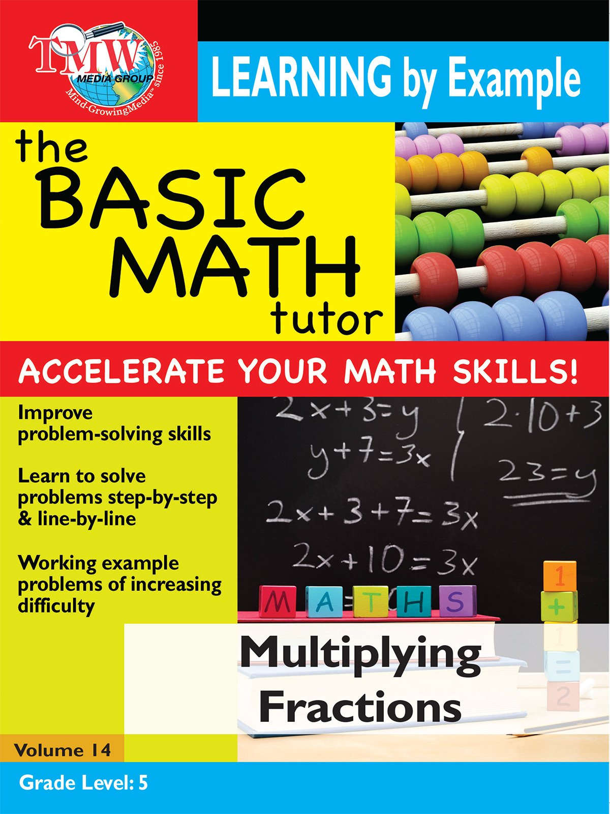 Basic Math Tutor: Multiplying Fractions