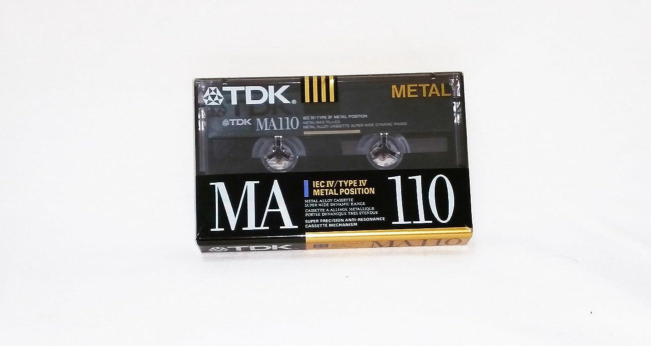 TDK MA110 Metal Biased Metal Alloy 110 Minutes Cassette Tape 0