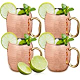 Estilo Handcrafted Solid Hammered Copper Moscow Mule Mugs, 20-ounce - Set of 4 (Color: Copper, Tamaño: 4-Pack)