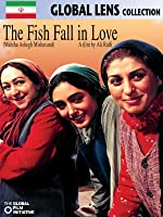 The Fish Fall in Love (Mahiha Ashegh Mishavand)  (English Subtitled)