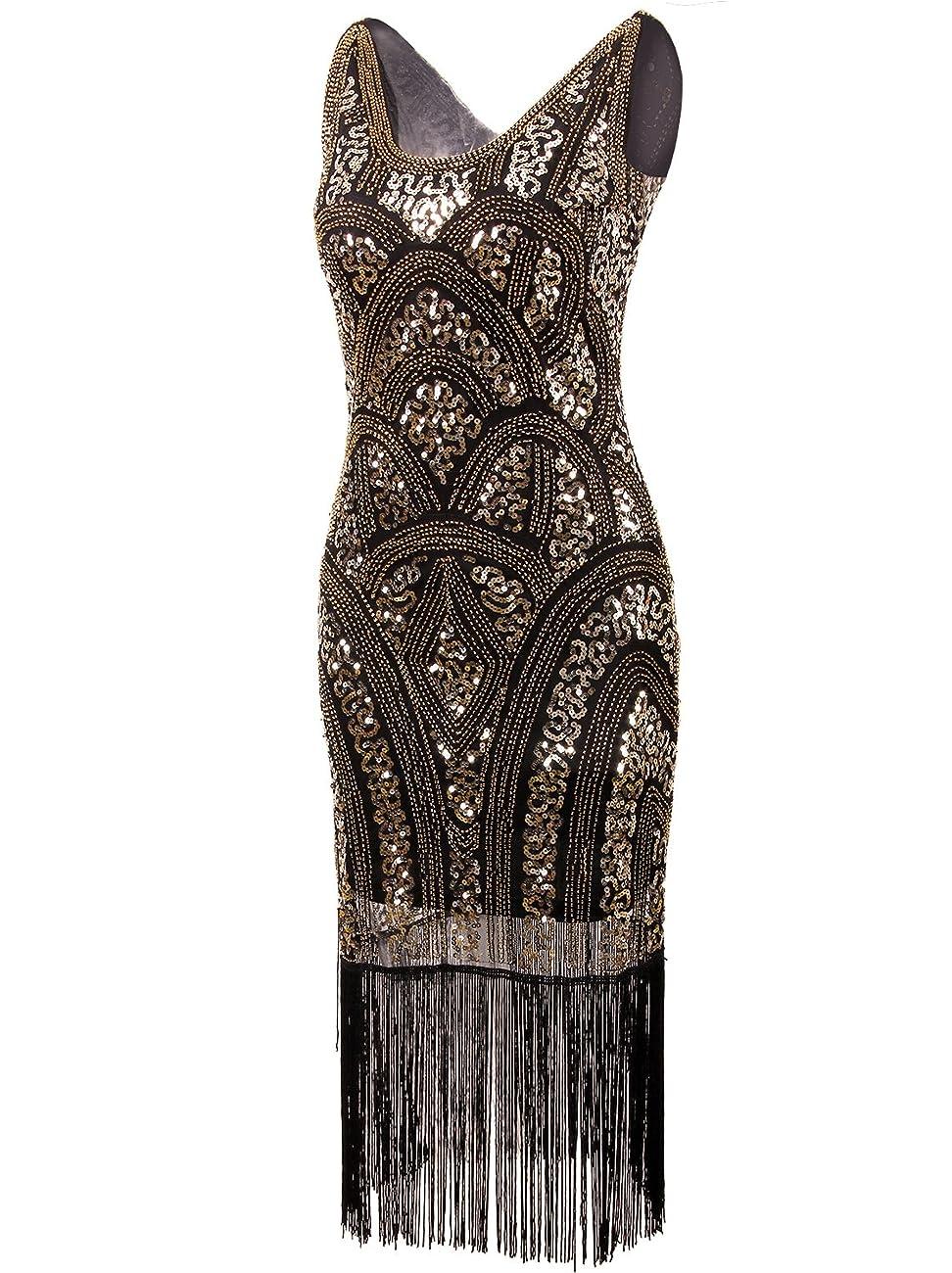 Vijiv 1920s Vintage Inspired Sequin Embellished Fringe Prom Gatsby Flapper Dress 2